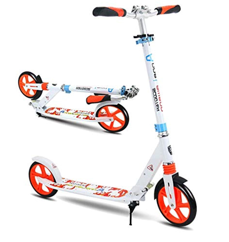 キックスクーター 子供のためのスクーター、大人のペダルのスクーターの二輪アルミ合金の二輪折りたたみスクーター (色 : 白)