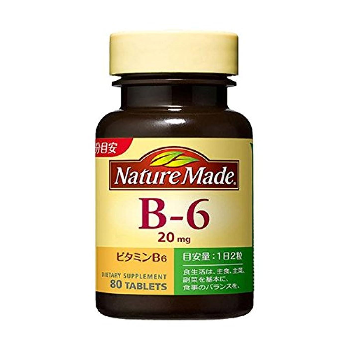 飢えた昼間可能にする大塚製薬 ネイチャーメイド ビタミンB6 80粒×3個入