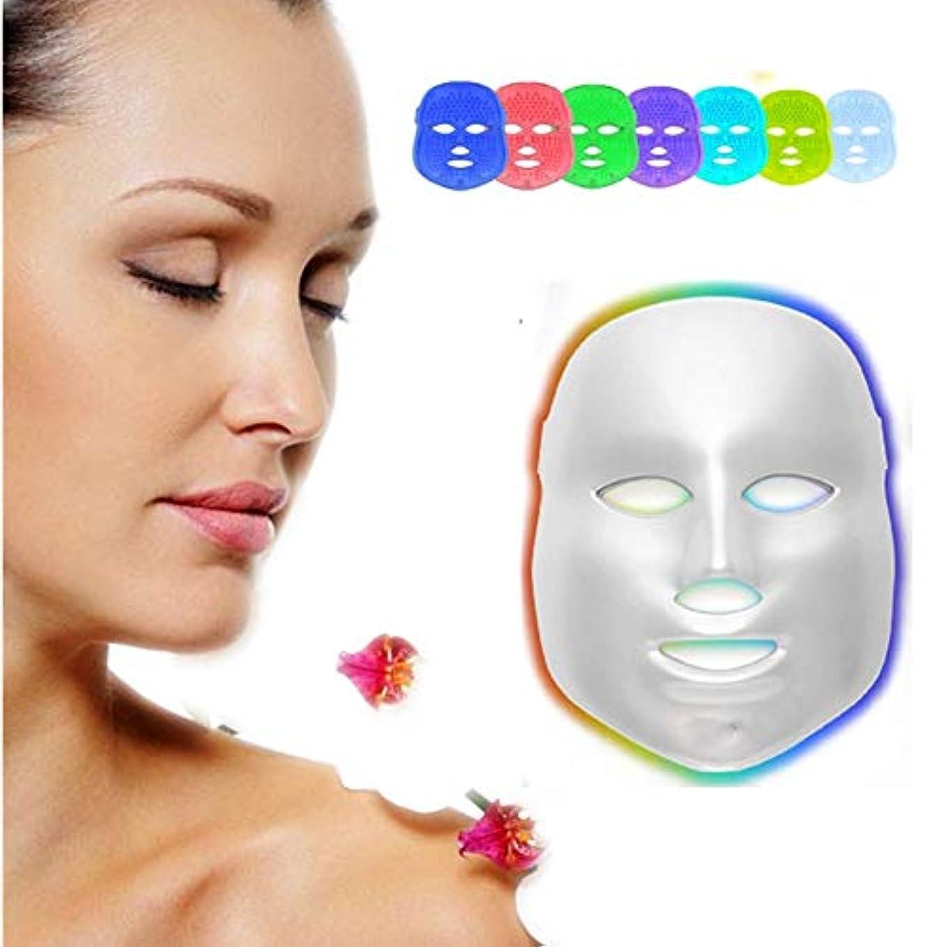 うまくやる()マークされた出くわすLEDPhōton療法7色光治療マスク美容機器肌の若返りタイトにきびスポット分解メラニンしわホワイトニングフェイシャル
