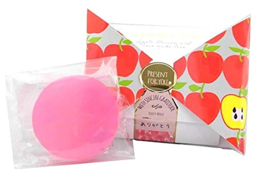 粘着性物理ロマンスビューティーワールド BWフローレンスの香り石けん リボンパッケージ 6個セット FSP384?アップルの花とローズの恋