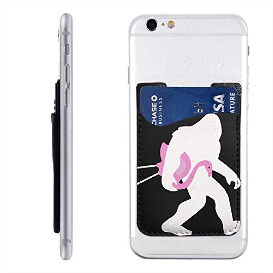 逆水没米国ビッグフットアンドローンフラミンゴ スマホ カードケース 背面カードホルダー 背面ポケット ステッカーポケット 貼り付け 定期券 ICカード入れ IPhone Android 全機種対応