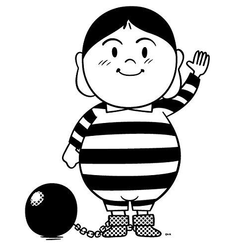 監獄学園 Tシャツ どれい日記柄 L