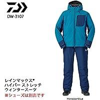 ダイワ(Daiwa) レインウェア ハイパー ウィンタースーツ レインマックス DW-3107