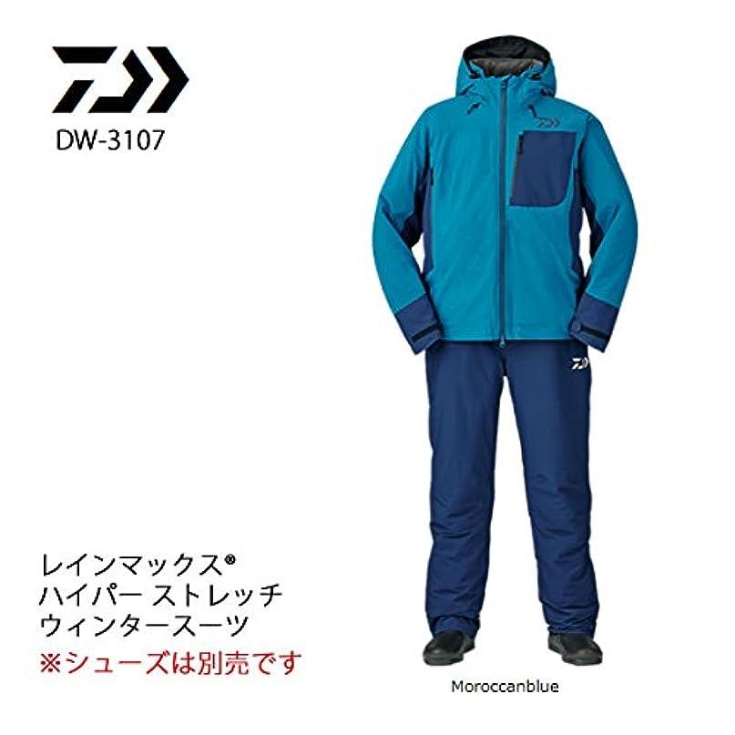 修士号成人期意欲ダイワ レインマックス ハイパー ウィンタースーツ DW-3107 モロッカンブルー 4XL