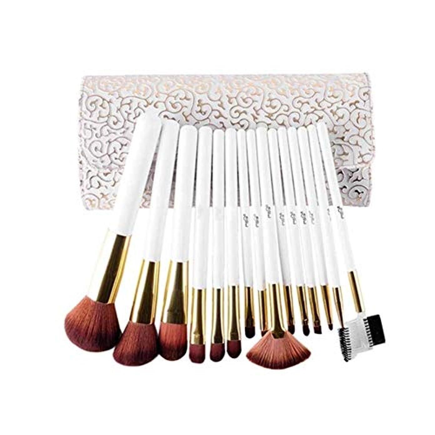 香りマーキング補正XIAOCHAOSD メイクブラシ、15メイクブラシセット、リップブラシブロウブラッシュファンデーションブラシアイシャドウブラシ、プロフェッショナルメイクアップツールセット (Color : White)