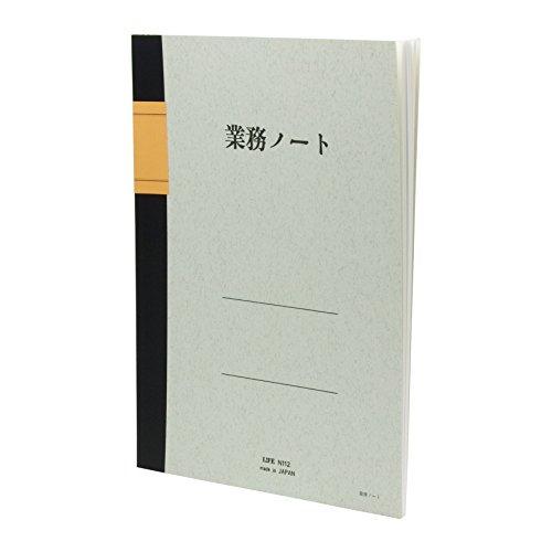 ライフ ノート 業務ノート B5 N112
