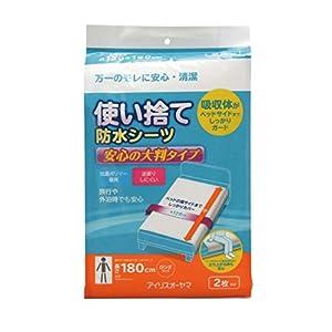 アイリスオーヤマ 防水シーツ 使い捨て 大判 ...の関連商品1