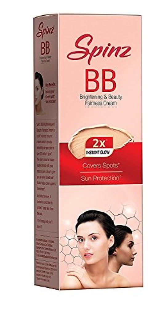 処理ドラフト調停者Spinz BB Cream (Spinz BBフェアネスクリーム) Brightening beauty fairness cream Pack of 3 - India
