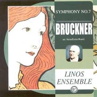 ブルックナー:交響曲第7番 ホ長調 WAB 107 (室内楽編曲版:E. スタイン、H. アイスラー、K. ランクル)