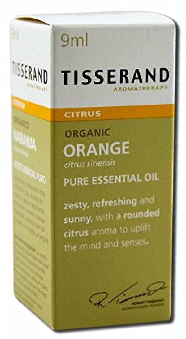 干渉するお手伝いさん塩辛いロバートティスランド ピュアエッセンシャルオイル オレンジ スイート 9ml (オーガニック)