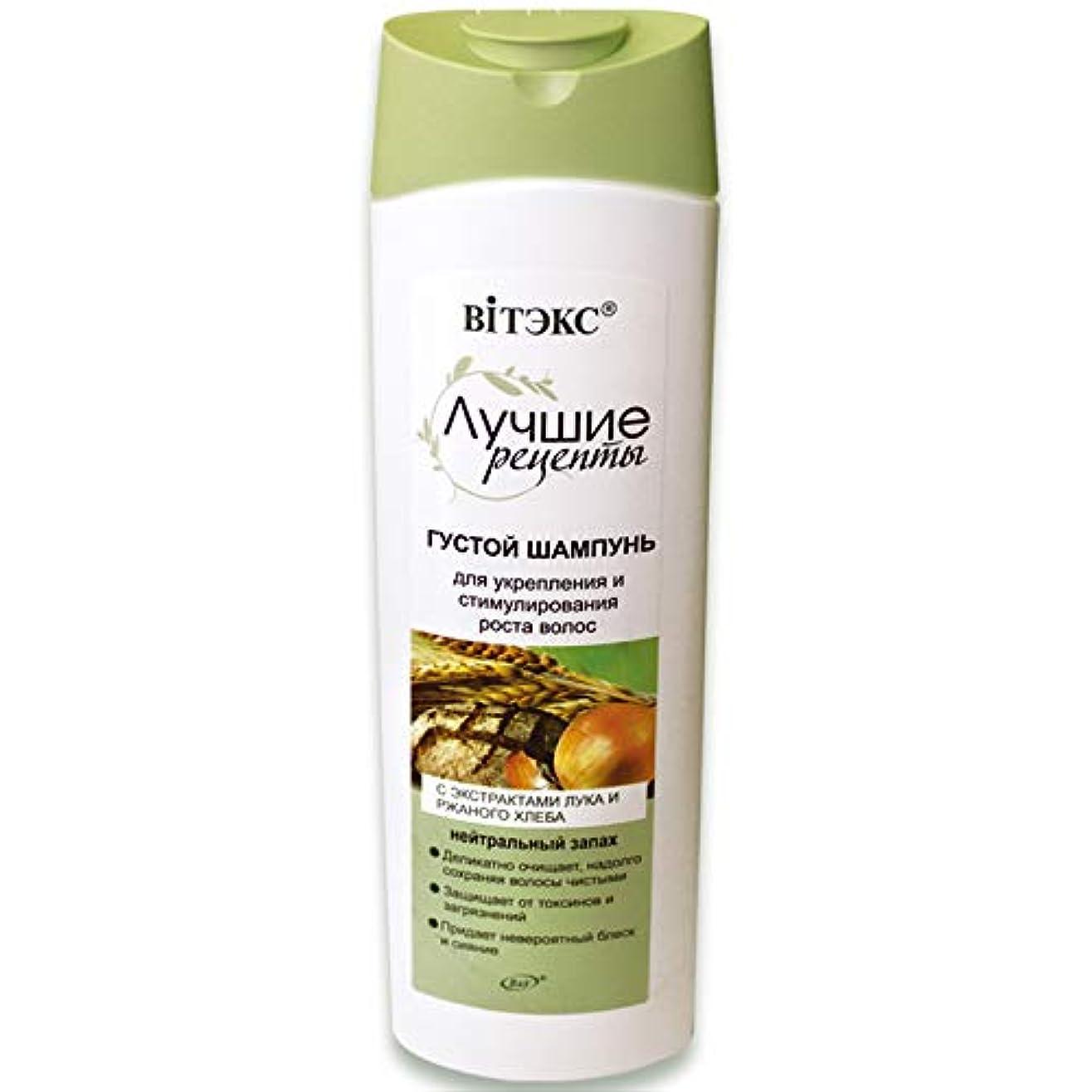 ひどくアルミニウムイブBielita & Vitex Best Recipes Line | Thick Shampoo for Hair Strengthening for All Hair Types, 470 ml | Moringa...