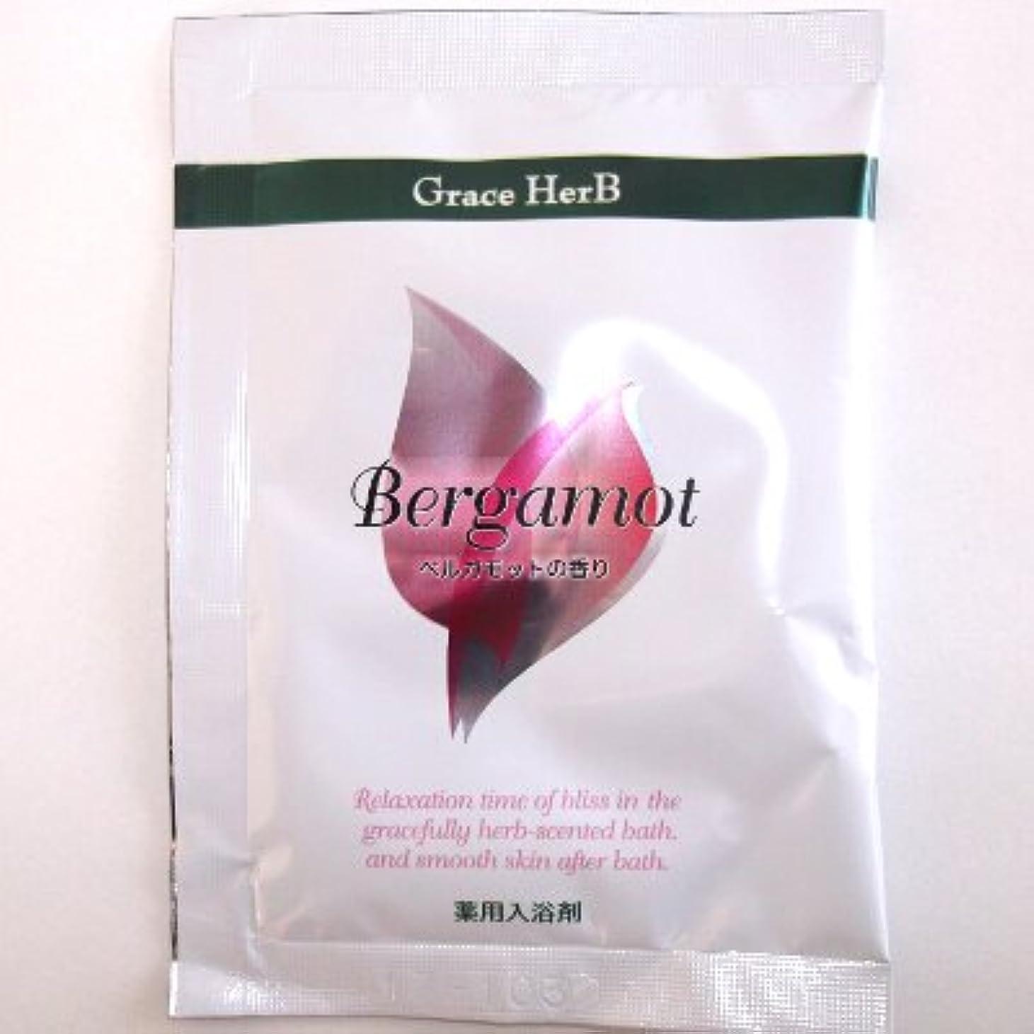 成功した啓発するアシスタント扶桑化学 グレースハーブ ベルガモットの香り 30g