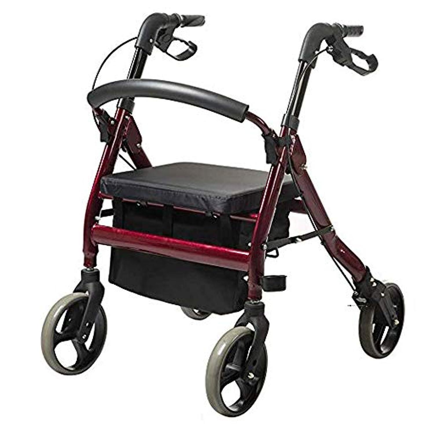 同時器用コレクションアシストウオーカー 室内室外兼用歩行車 車椅子 ショッピングカー 歩行補助用品 抑速ブレーキ機能付 アルミ合金製 折り畳み可