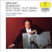 モーツァルト:交響曲第31番