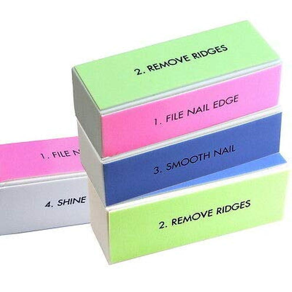 アソシエイト遠洋の熟達FidgetGear 10 PCS 4 way nail art files buffer buffing sanding block shiner nail care tool