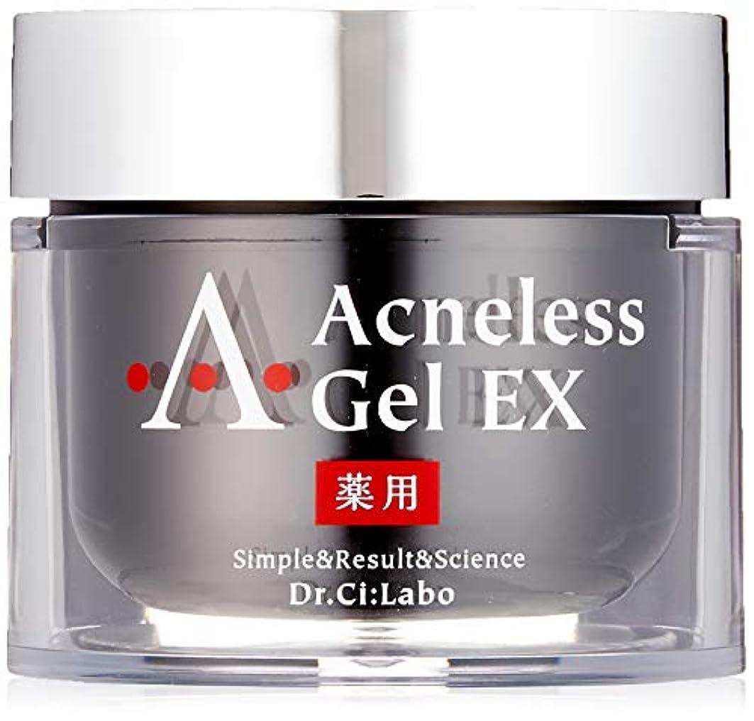 ラケット一過性ダーベビルのテス薬用アクネレスゲルEX80g