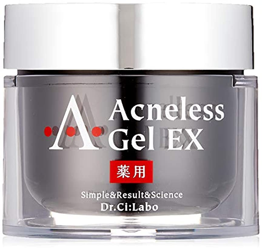 目に見える信頼できるバリケード薬用アクネレスゲルEX80g