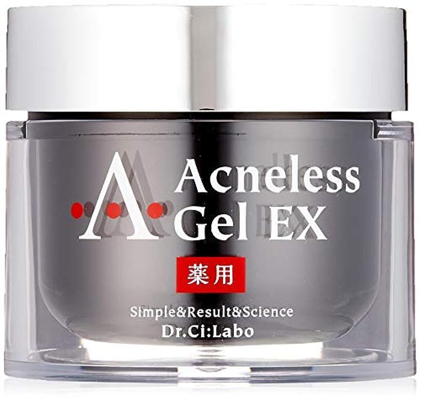 上向きする無声で薬用アクネレスゲルEX80g
