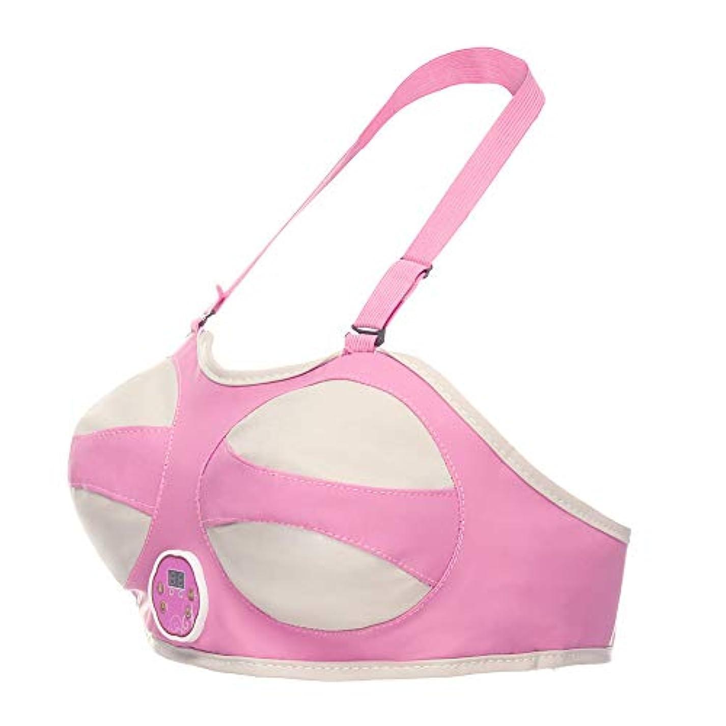 処方シャンプー遠洋の乳房/胸部マッサージ、スマート乳房エンハンサー、ニーディングブラマッサージ乳房増強装置、乳房マッサージの増加を支援,L