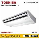 東芝(TOSHIBA) 業務用エアコン3馬力相当 天井吊形タイプ(シングル)単相200V ワイヤードACEA08087JM スーパーパワーエコmini[]3年保証