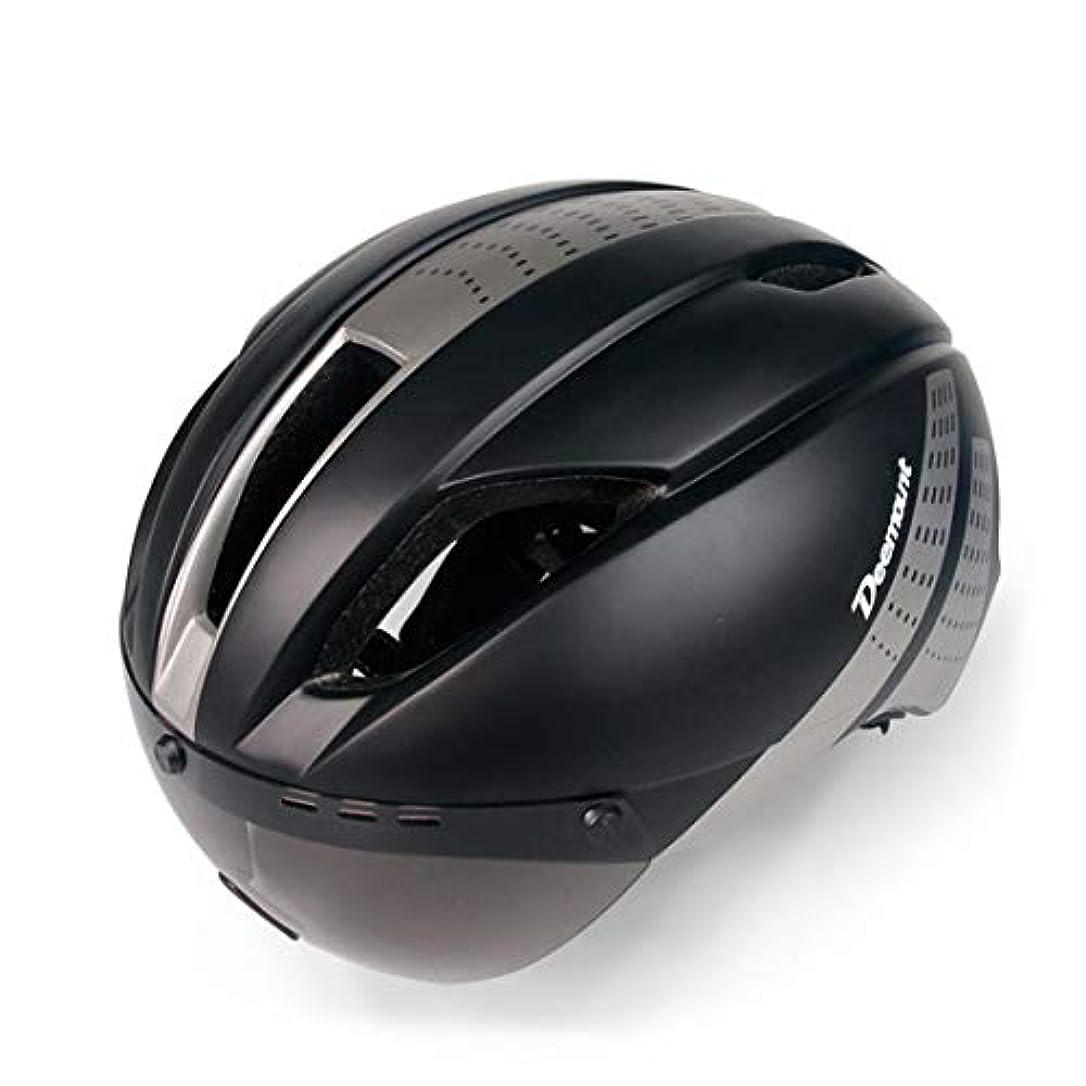 奇妙な者シティCAFUTY 大人用自転車ヘルメット自転車乗馬ヘルメット自転車安全ヘルメット屋外用サイクリング愛好家に適して (Color : A1)