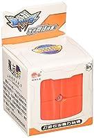 Cyclone Boys 2x2 Stickerless Speed Cube 50mm