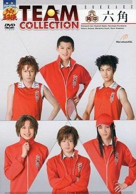 ミュージカル テニスの王子様 TEAM COLLECTION 六角
