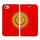 手帳型 スマホケース 国旗 キルギス スリム両面プリント スマホカバー (iPhone6-6s-7-8 共有)