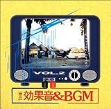 THE 効果音&BGM(2)