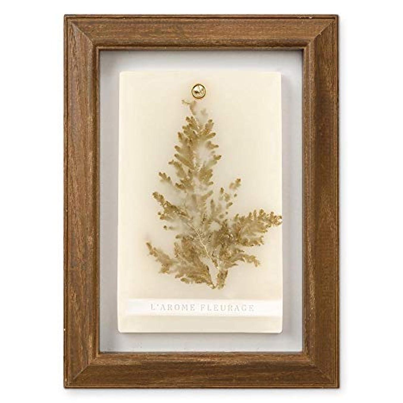 貢献する来て口実FLEURAGE(フルラージュ) アロマワックスサシェ サンダルウッドの香り Leaf×AntiqueBrown KH-61118