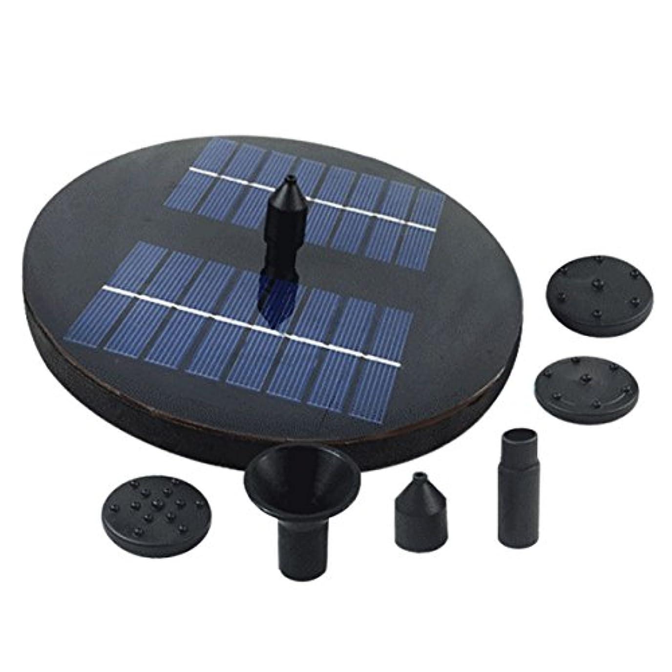 電気シングル道路OUNONA 噴水ポンプ ポンプ ソーラー パネル 省エネ 噴水 庭 池 ガーデン 芝生 LEDライト付き 1.6w