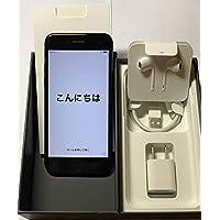 SoftBank版 iPhone 7 128GB ジェットブラック MNCP2J/A 白ロム Apple 4.7インチ