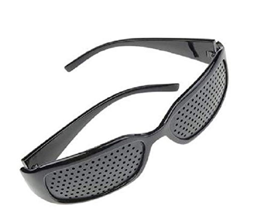 神経障害規定反論者ユニセックス視力ビジョンケアビジョンピンホールメガネアイズエクササイズファッションナチュラル (Color : 黒)