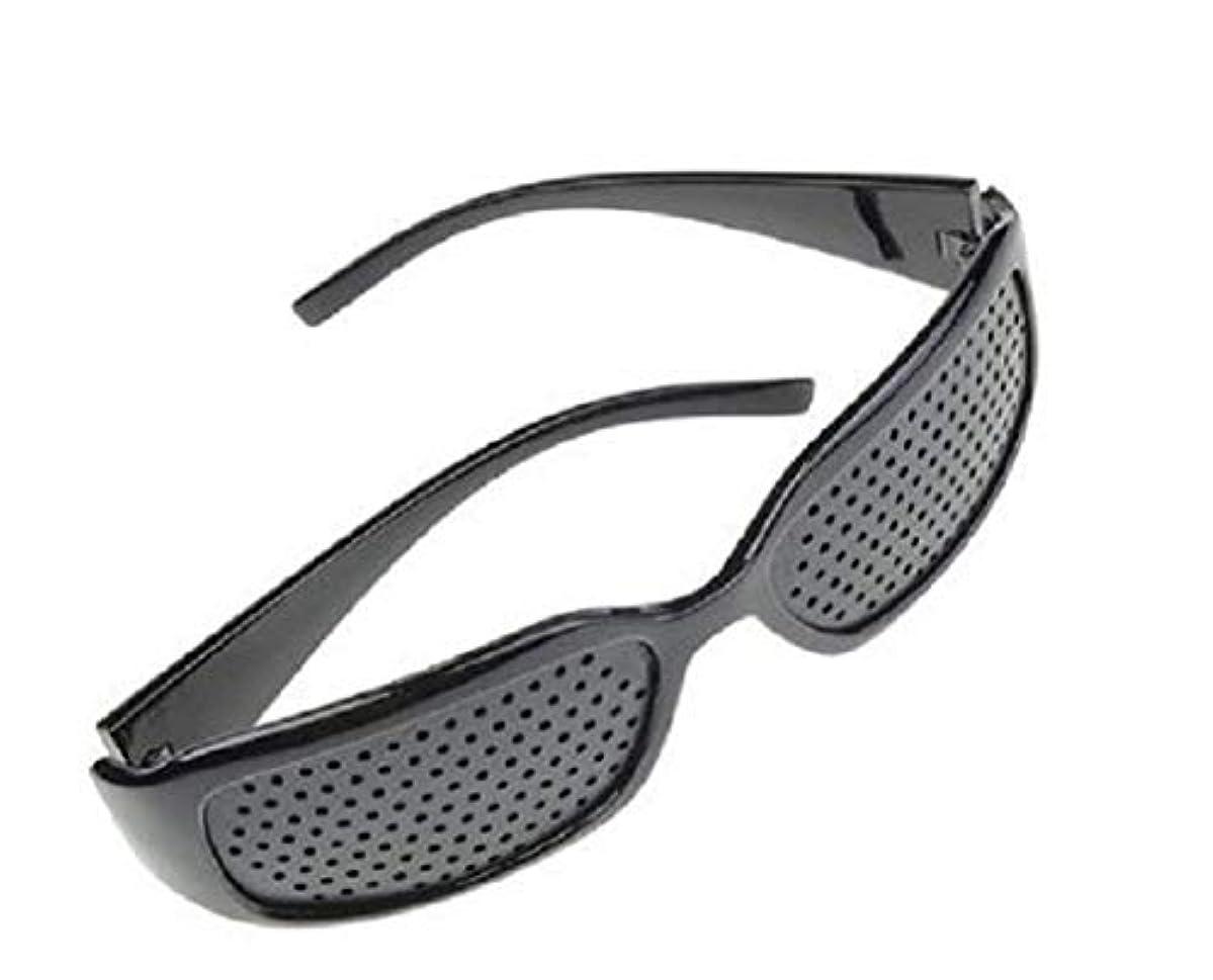 オンに頼る読書ユニセックス視力ビジョンケアビジョンピンホールメガネアイズエクササイズファッションナチュラル (Color : 黒)