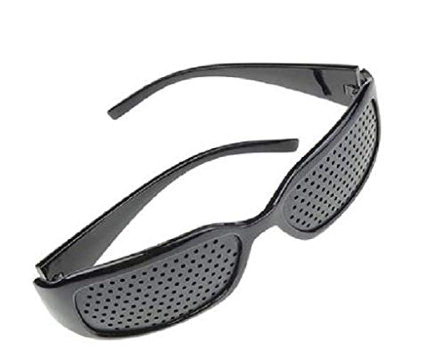 傾向がある疲れた必要ないユニセックス視力ビジョンケアビジョンピンホールメガネアイズエクササイズファッションナチュラル (Color : 黒)