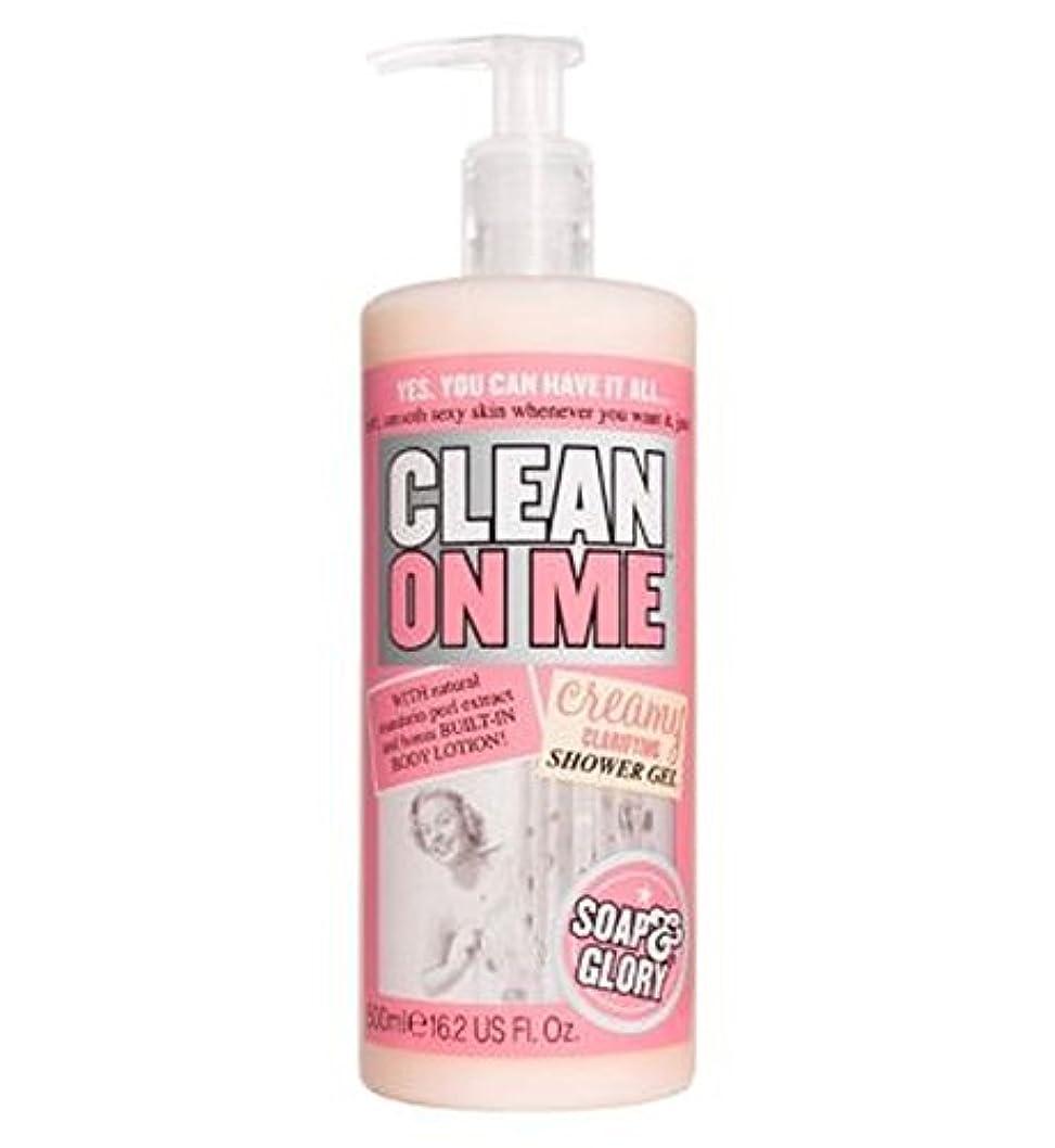 喜ぶ不愉快完全にSoap & Glory Clean On Me Creamy Clarifying Shower Gel 500ml - 私にきれいな石鹸&栄光はシャワージェル500ミリリットルを明確にクリーミー (Soap & Glory...