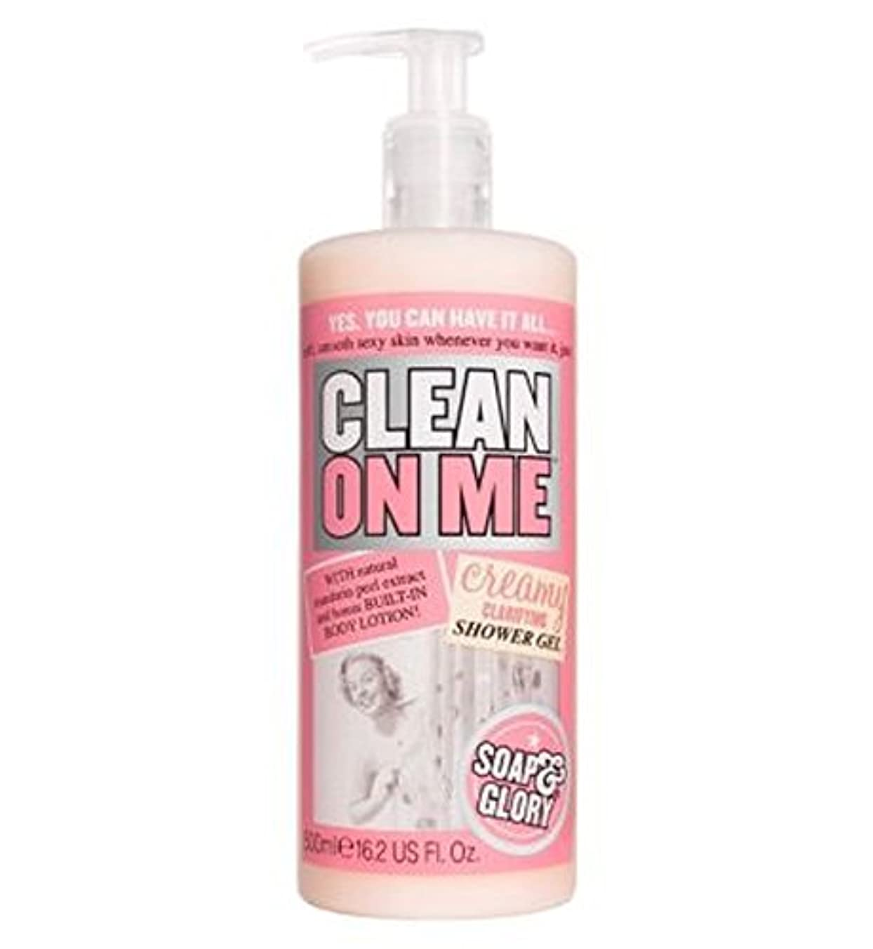 配る撤退ドキドキ私にきれいな石鹸&栄光はシャワージェル500ミリリットルを明確にクリーミー (Soap & Glory) (x2) - Soap & Glory Clean On Me Creamy Clarifying Shower...