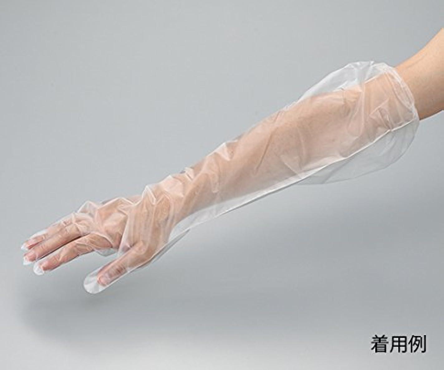 魅惑的なフレキシブル鬼ごっこ7-4358-01PEロング手袋600mm30枚入
