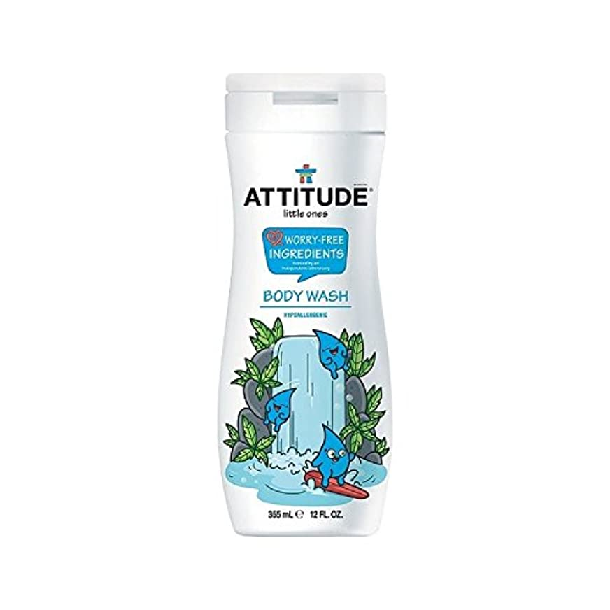 小さなもの低刺激性ボディウォッシュ355ミリリットル (Attitude) (x 4) - Attitude Little Ones Hypoallergenic Body Wash 355ml (Pack of 4)...