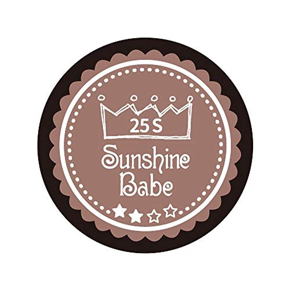 輝くモンク癒すSunshine Babe カラージェル 25S ミルキーココア 2.7g UV/LED対応