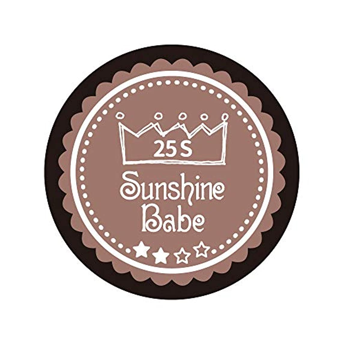 カブ冷凍庫理解するSunshine Babe カラージェル 25S ミルキーココア 2.7g UV/LED対応