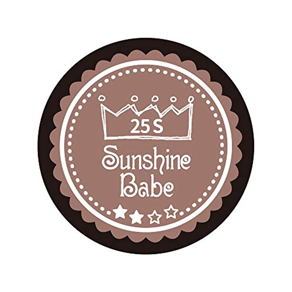 花スクランブル敬意を表するSunshine Babe カラージェル 25S ミルキーココア 2.7g UV/LED対応
