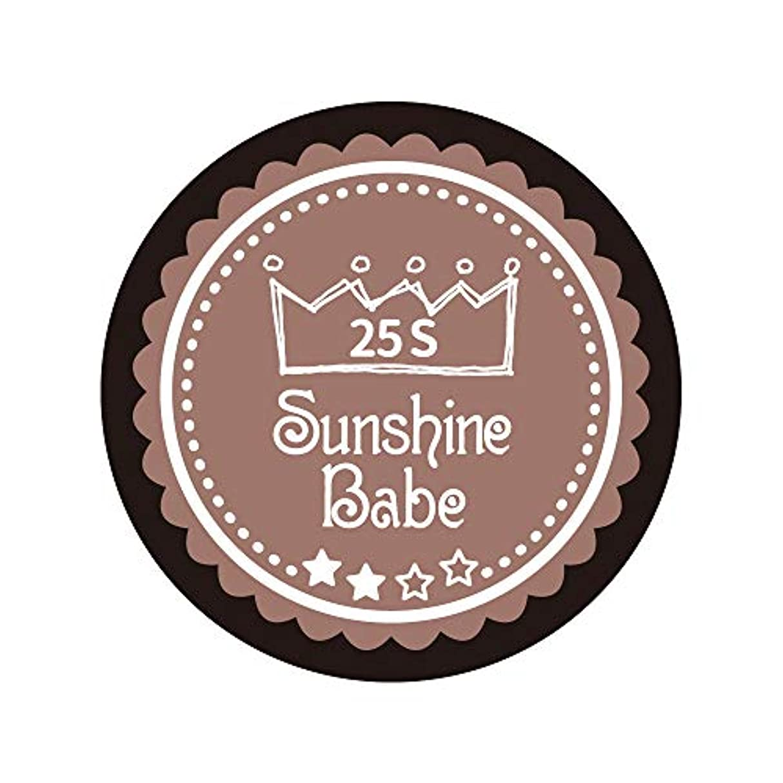 Sunshine Babe カラージェル 25S ミルキーココア 2.7g UV/LED対応