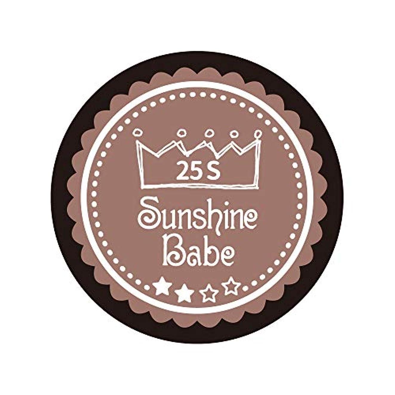 モート侵略月Sunshine Babe カラージェル 25S ミルキーココア 2.7g UV/LED対応
