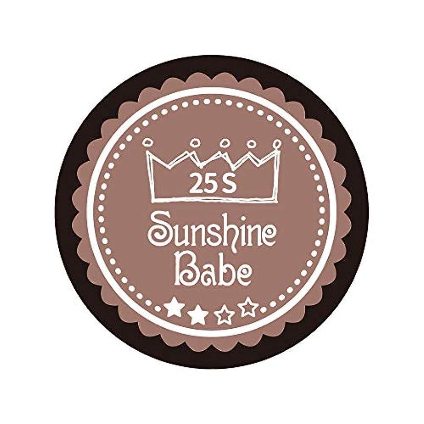 類人猿弓花嫁Sunshine Babe カラージェル 25S ミルキーココア 2.7g UV/LED対応