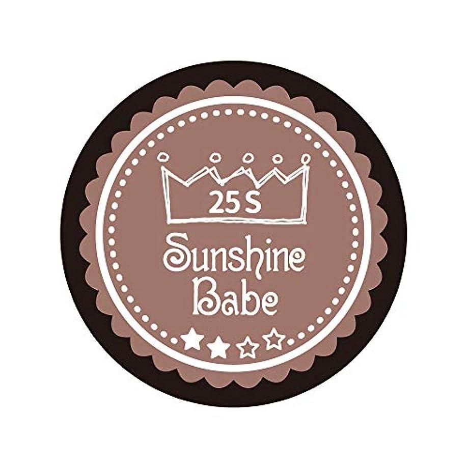 恐怖学部長変形するSunshine Babe カラージェル 25S ミルキーココア 2.7g UV/LED対応