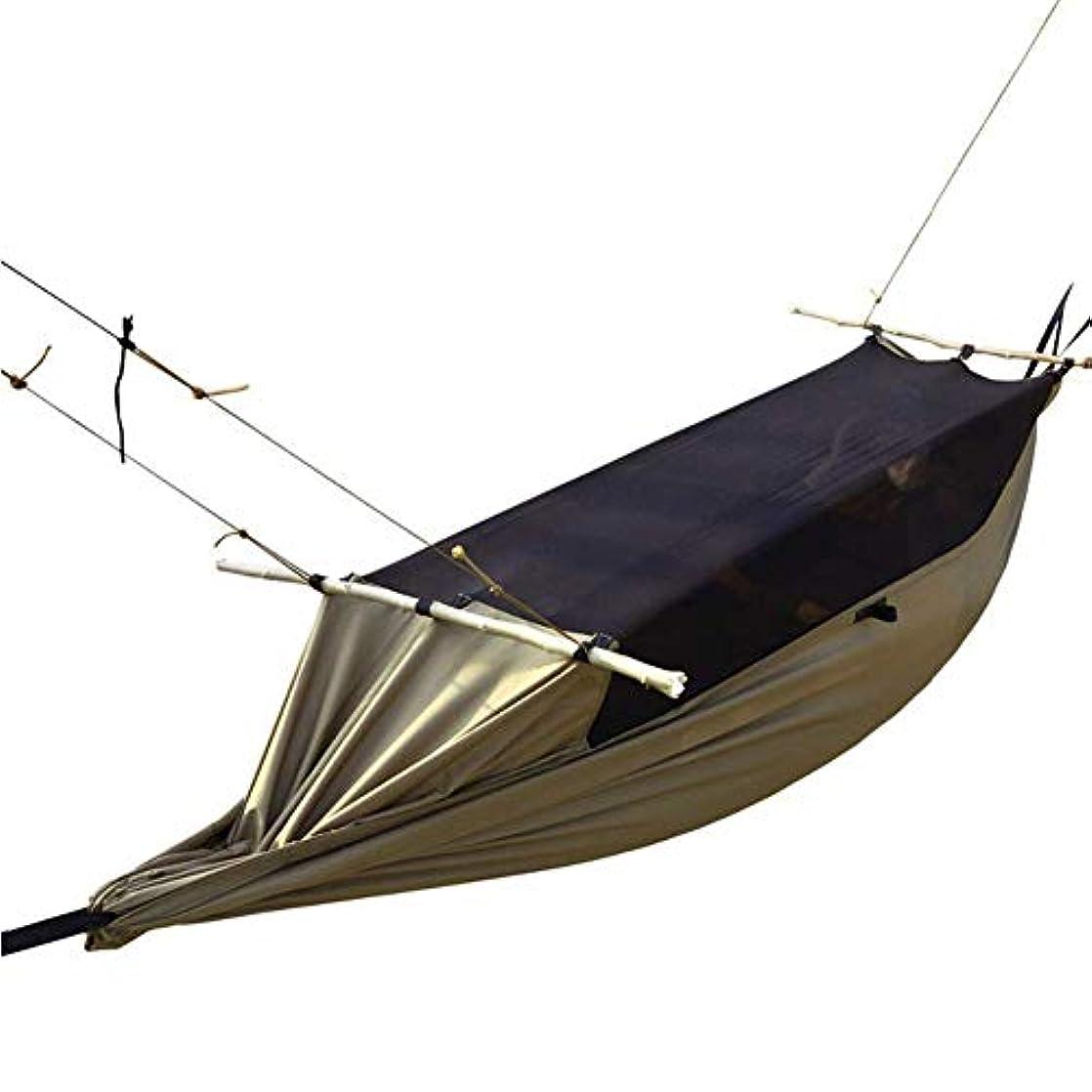 オペラ決定的スマート蚊帳付きキャンプハンモック、虫よけネットが付いている携帯用二重/単一ハンモック、屋外のバックパッキングのための木の革紐及びカラビナ、旅行