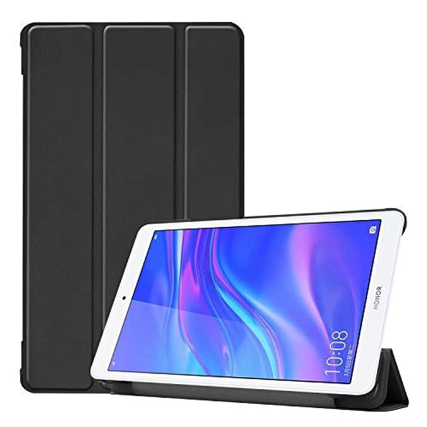 熟考する器官寸法HUAWEI MediaPad T5 8 ケース A-VIDET 超薄型 最軽量 スタンド機能付き MediaPad T5 8.0 ケース HUAWEI MediaPad T5 8.0 タブレット対応 (ブラック)