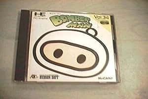 ボンバーマン 【PCエンジン】
