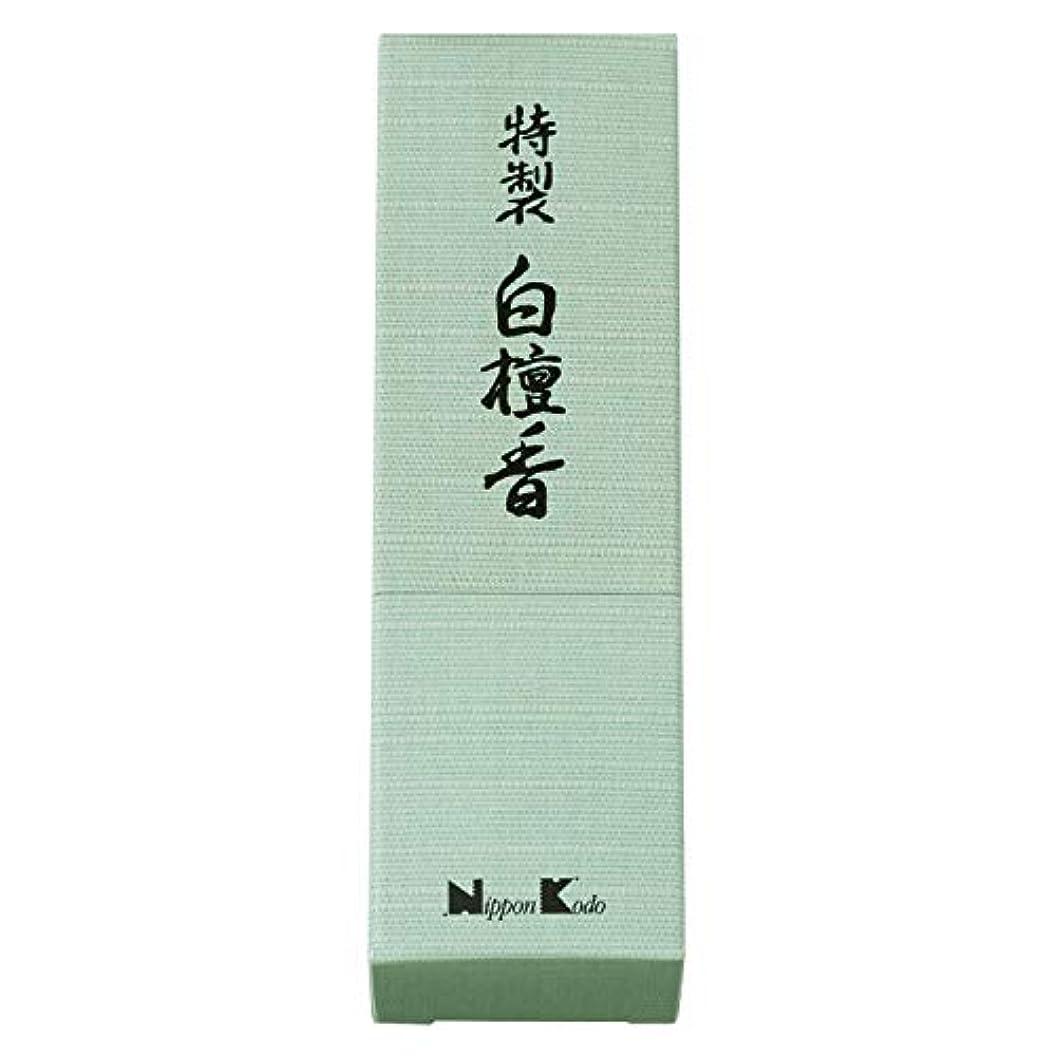 発表する体操六分儀特製白檀香 スティック 24本入